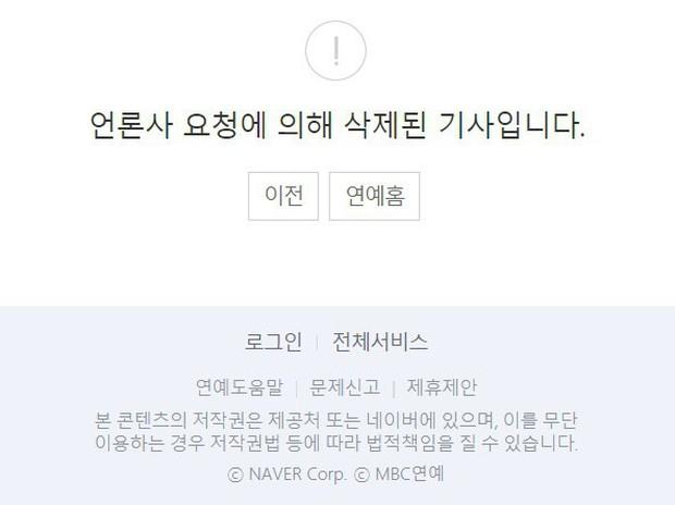 MBC chọc trúng ổ kiến lửa: Fan Kpop hỗn chiến vì dám thiên vị Jisoo (BLACKPINK) bỏ rơi Ji Yeon (T-ARA) ở Reply phần 4? - Ảnh 4.