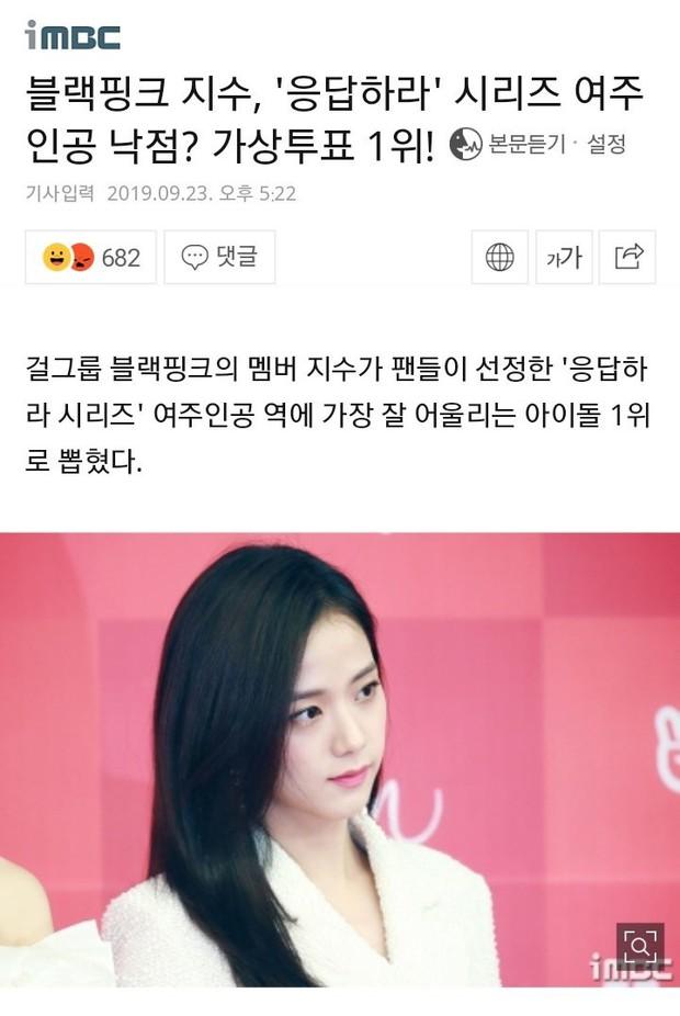 MBC chọc trúng ổ kiến lửa: Fan Kpop hỗn chiến vì dám thiên vị Jisoo (BLACKPINK) bỏ rơi Ji Yeon (T-ARA) ở Reply phần 4? - Ảnh 3.