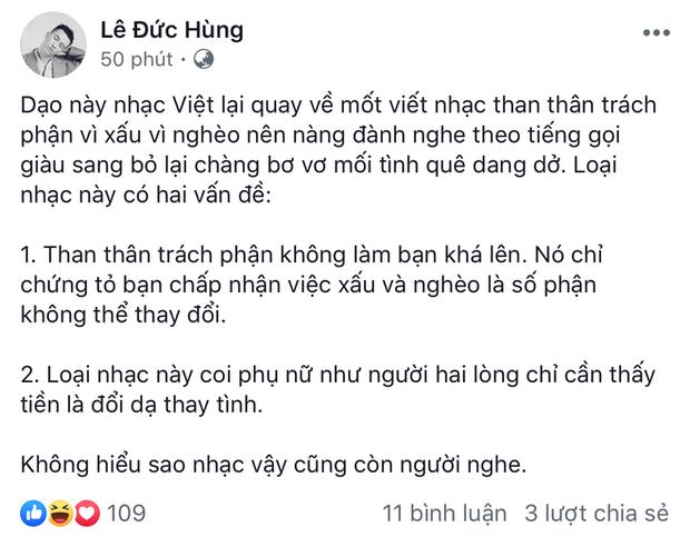 Mew Amazing bóng gió Không hiểu sao nhạc vậy mà cũng có người nghe: Thu Minh vào mắng yêu, Tóc Tiên, Nguyễn Hải Phong và Đạt G rôm rả bình luận ẩn ý - Ảnh 1.