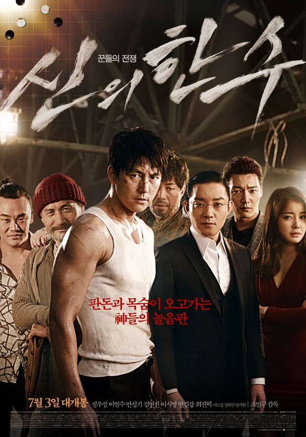 Kwon Sang Woo tái xuất màn ảnh với nước cờ sinh tử cực ngầu: Thời kì huy hoàng của các chú U50 là đây? - Ảnh 3.