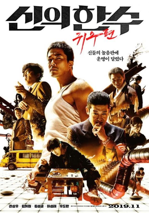 Kwon Sang Woo tái xuất màn ảnh với nước cờ sinh tử cực ngầu: Thời kì huy hoàng của các chú U50 là đây? - Ảnh 4.