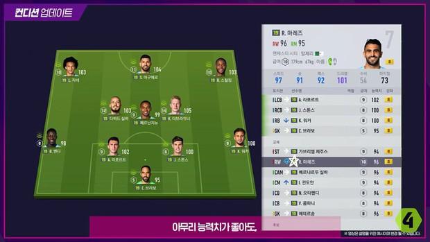 FO4 Hàn Quốc tung bản update: Anh hùng bàn phím lên ngôi, bổ sung thẻ ICON xịn sò cùng nhiều tính năng mới! - Ảnh 3.