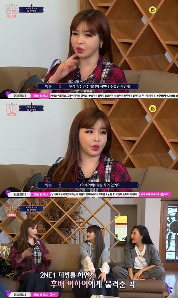 Sốc: Parkbom tiết lộ lẽ ra đã không debut cùng 2NE1, bị mất ca khúc JYP tặng riêng để solo về tay Lee Hi - Ảnh 2.