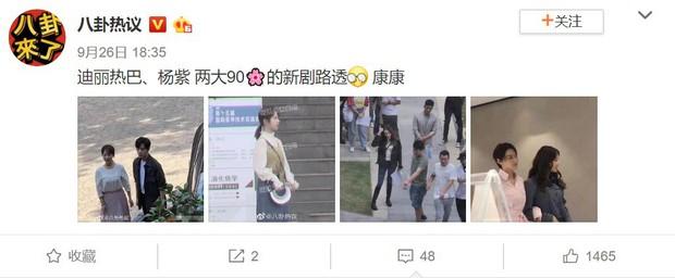 Cùng đóng phim mới: Dương Tử ăn mặc già nua như bà cô bị Nhiệt Ba chặt đẹp với style sang chảnh hút mắt - Ảnh 4.