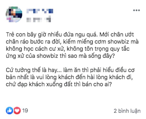 Ồn ào cực căng: Bị lên án cover kiếm tiền bài hát nghệ sĩ mới phát hành vài ngày, đại diện Hương Ly tiết lộ tin nhắn của Erik gây hoang mang - Ảnh 9.