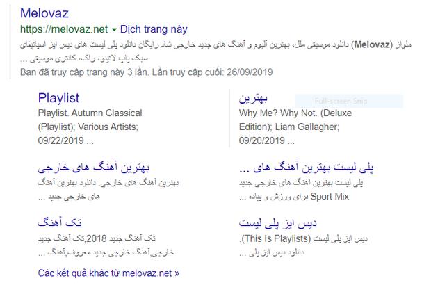 Chỉnh sửa thôi chưa đủ, Taylor Swift, Lady Gaga và rất nhiều sao nữ US-UK còn bị trang web nghe nhạc Trung Đông xoá hết cả mặt mũi ngay trên bìa album của mình - Ảnh 1.