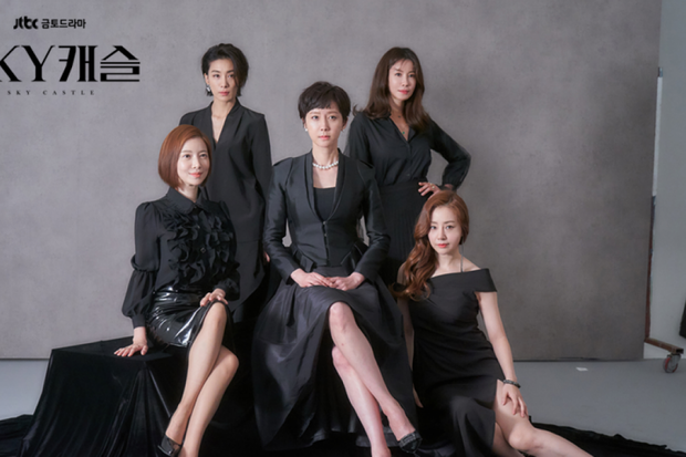 SKY Castle thống trị đề cử Korea Drama Awards, khán giả chắc mẩm phim sẽ giật giải Daesang! - Ảnh 1.