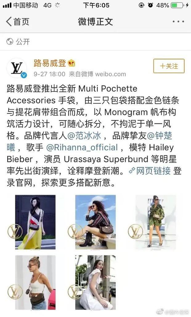 """Nhận Phạm Băng Băng là người đại diện, Louis Vuitton Trung Quốc bị """"ném đá"""" tơi tả, Ngô Diệc Phàm bỗng bị réo tên - Ảnh 1."""