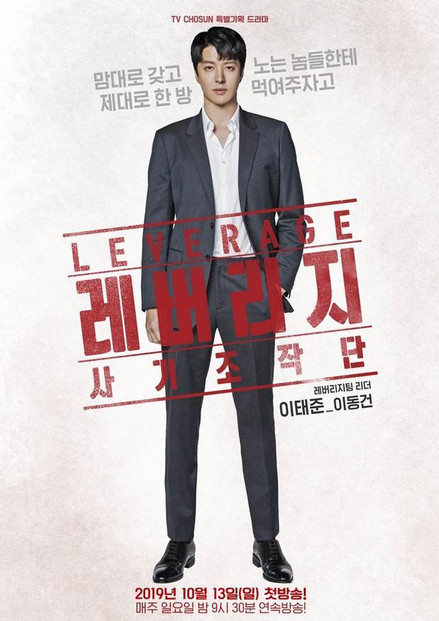 Tưng bừng truyền hình Hàn tháng 10: Ai cũng mong đợi cô nhân viên Jang Na Ra sẽ xử khách hạng thẻ mẹ thiên hạ thế nào! - Ảnh 15.