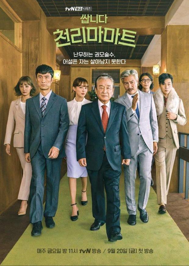 Căng não từng giây 1 với tử thần, Lee Seung Gi và Suzy vẫn không độ được tỉ suất người xem cho Vagabond! - Ảnh 2.