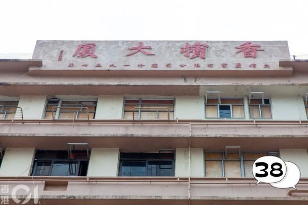 Bên trong Tòa nhà Kim Tiêu hắc ám nhất Hong Kong: Từng là ổ chứa mại dâm, xã hội đen với tội ác ít ai dám nhắc đến - Ảnh 2.