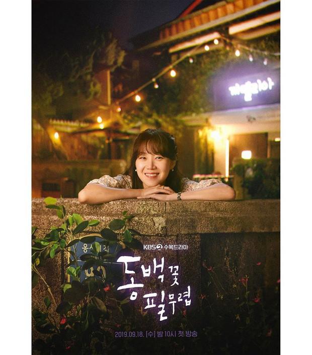 Gong Hyo Jin năm nay đã 39 tuổi mà vẫn cân được tuốt những bộ cánh xì tin hết cỡ trong phim mới - Ảnh 17.
