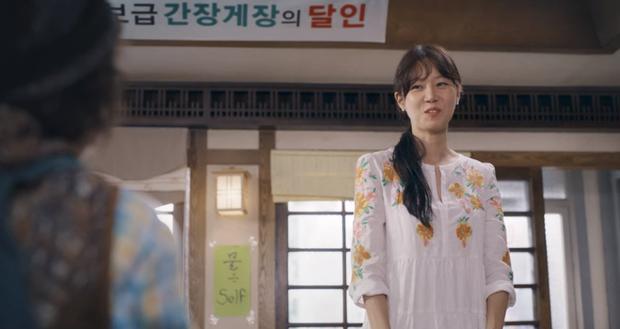 Gong Hyo Jin năm nay đã 39 tuổi mà vẫn cân được tuốt những bộ cánh xì tin hết cỡ trong phim mới - Ảnh 6.