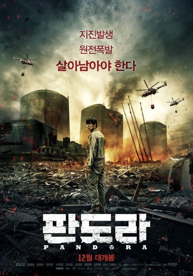 Rợn người với 6 bộ phim Hàn Quốc về ô nhiễm môi trường: Động vật đột biến, loài người diệt vong - Ảnh 11.