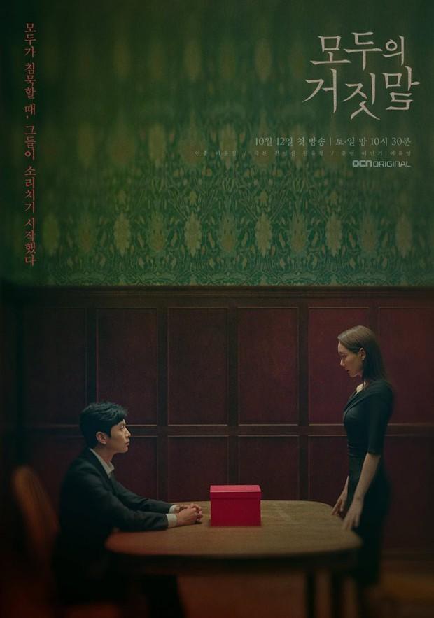 Tưng bừng truyền hình Hàn tháng 10: Ai cũng mong đợi cô nhân viên Jang Na Ra sẽ xử khách hạng thẻ mẹ thiên hạ thế nào! - Ảnh 11.