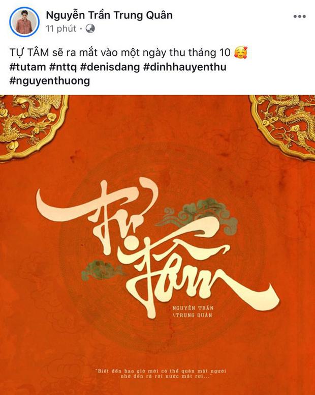 Tiếp tục bắt tay với Denis Đặng và Đinh Hà Uyên Thư, liệu Nguyễn Trần Trung Quân có tạo được hiệu ứng như Ai Cần Ai của Bảo Anh? - Ảnh 2.