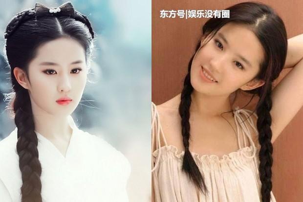 Nhan sắc 29 minh tinh đình đám năm 18 tuổi: Angela Baby - Dương Mịch chạy dài trước Lê Tư - Trương Bá Chi - Ảnh 23.