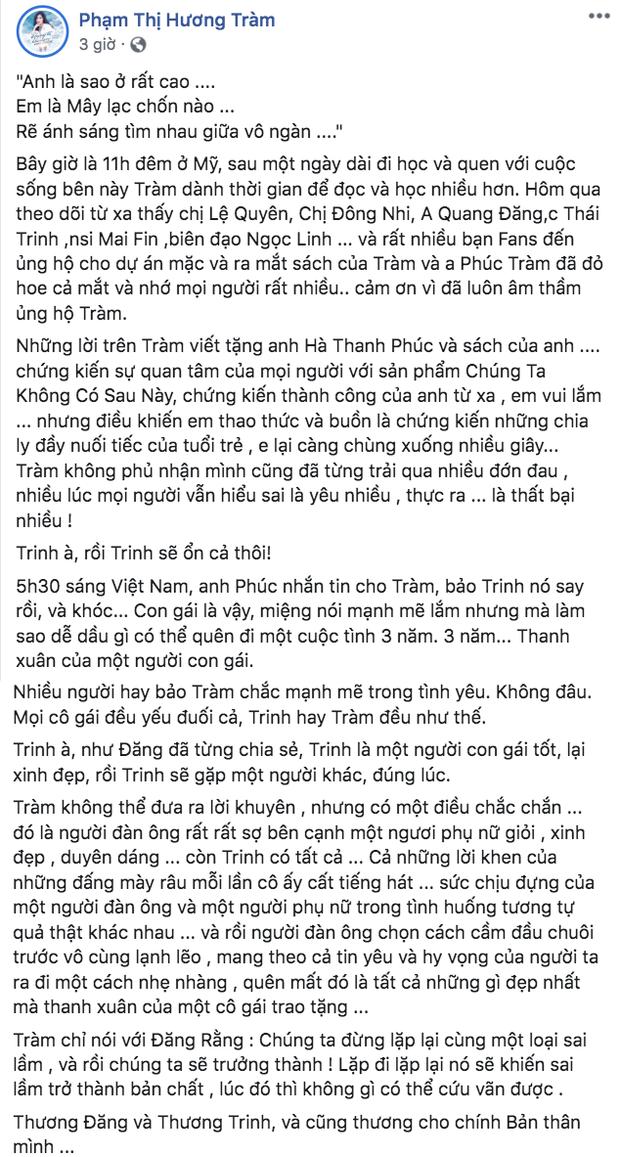 Hương Tràm viết tâm thư ẩn ý về chuyện tình Thái Trinh và Quang Đăng, ngầm trách móc sau khi nữ ca sĩ bỏ về giữa buổi họp báo? - Ảnh 1.