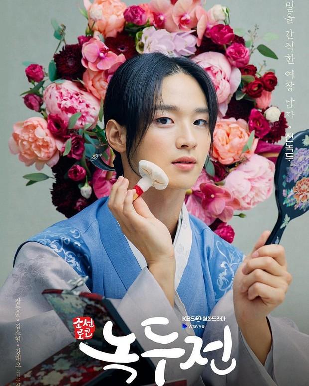 4 lý do không thể bỏ lỡ Tiểu Sử Chàng Nok Du: Ngành nữ Kim So Hyun kẹt trong chuyện tình anh là mẹ nuôi của em - Ảnh 7.