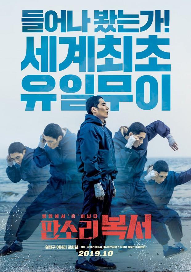 """Điện ảnh Hàn tháng 10: Cuộc đổ bộ của tập đoàn """"anh chú"""" cực phẩm vừa có tiếng vừa có miếng - Ảnh 15."""