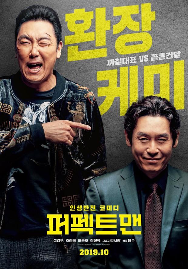 """Điện ảnh Hàn tháng 10: Cuộc đổ bộ của tập đoàn """"anh chú"""" cực phẩm vừa có tiếng vừa có miếng - Ảnh 6."""