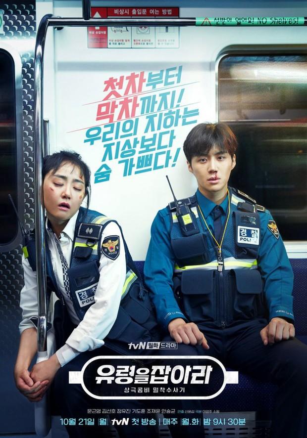 Tưng bừng truyền hình Hàn tháng 10: Ai cũng mong đợi cô nhân viên Jang Na Ra sẽ xử khách hạng thẻ mẹ thiên hạ thế nào! - Ảnh 19.