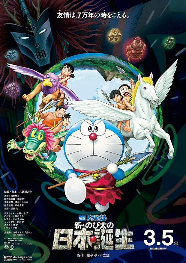 Mừng sinh nhật tuổi 50 của Doraemon: Không chỉ là nhân vật truyện tranh, boss mèo máy là biểu tượng của cả 1 nền văn hoá! - Ảnh 5.