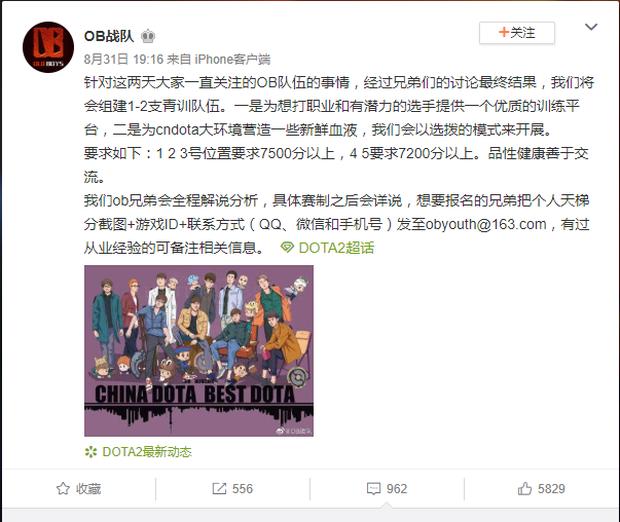 Sau kì TI9 thất bại ngay trên sân nhà, Dota2 Trung Quốc đang tập trung ươm mầm tài năng trẻ - Ảnh 3.
