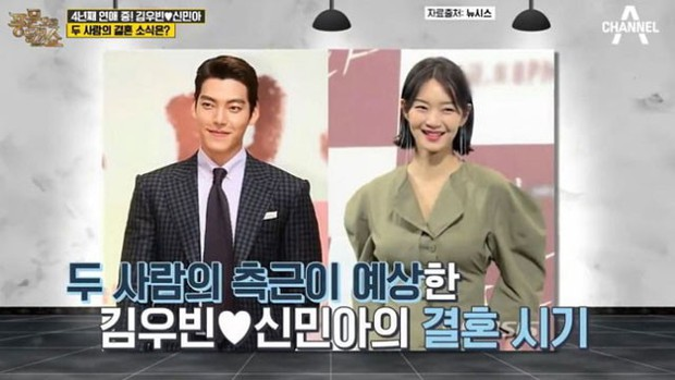 [K-Star]: Maybe Kim Woo Bin will marry Shin Min Ah in 2021, after fully recovering from cancer treatment?
