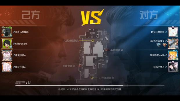 PUBG Mobile: Chế độ Team Deadmatch sắp có bản đồ mới giống hệt khu phế tích Ruins trong Sanhok - Ảnh 3.