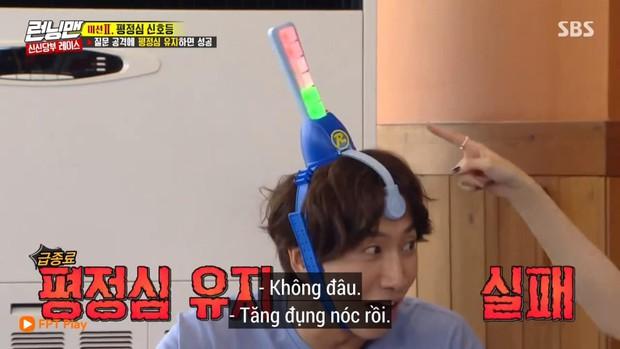 Running Man: Lee Kwang Soo trở nên mất bình tĩnh khi tên bạn gái bất ngờ bị nhắc đến - Ảnh 3.