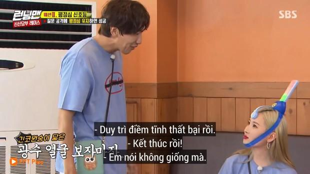Running Man: Lee Kwang Soo trở nên mất bình tĩnh khi tên bạn gái bất ngờ bị nhắc đến - Ảnh 4.