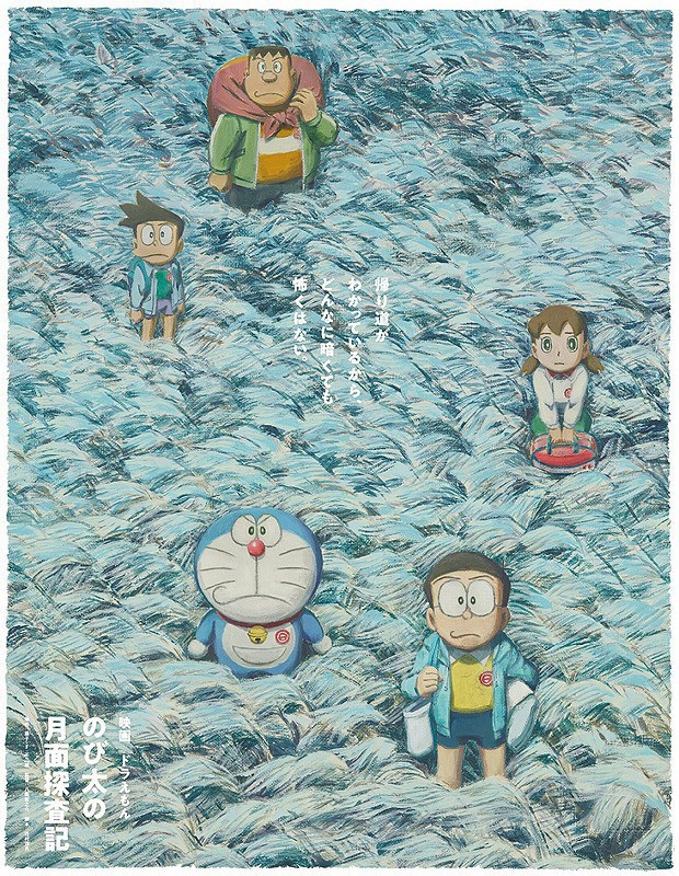 Mừng sinh nhật tuổi 50 của Doraemon: Không chỉ là nhân vật truyện tranh, boss mèo máy là biểu tượng của cả 1 nền văn hoá! - Ảnh 12.