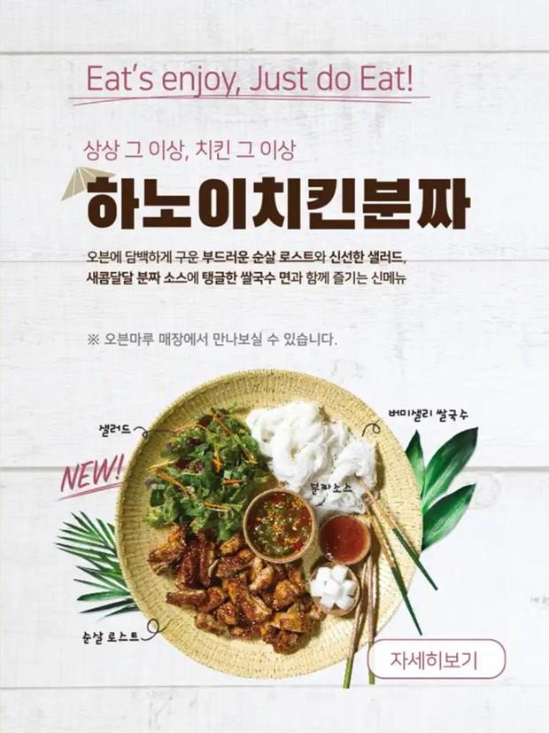 """Hàn Quốc ra mắt gà nướng vị """"bún chả Hà Nội"""", cư dân mạng vừa mừng vừa lo: Món Việt có đang ngày càng """"Hàn hóa""""? - Ảnh 1."""