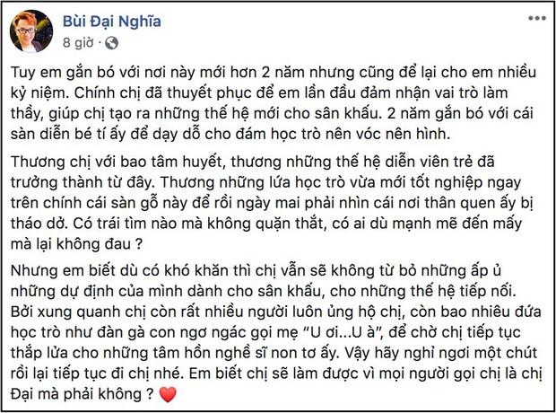 MC Đại Nghĩa, Ốc Thanh Vân cùng nhiều nghệ sĩ nghẹn ngào khi NSND Hồng Vân phải đóng cửa sân khấu kịch vì thua lỗ - Ảnh 1.