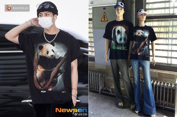 Lụa đẹp vì người: Jackson (GOT7) diện áo phông lưu niệm bán ở sở thú mà trông xịn sò như đồ hiệu - Ảnh 4.