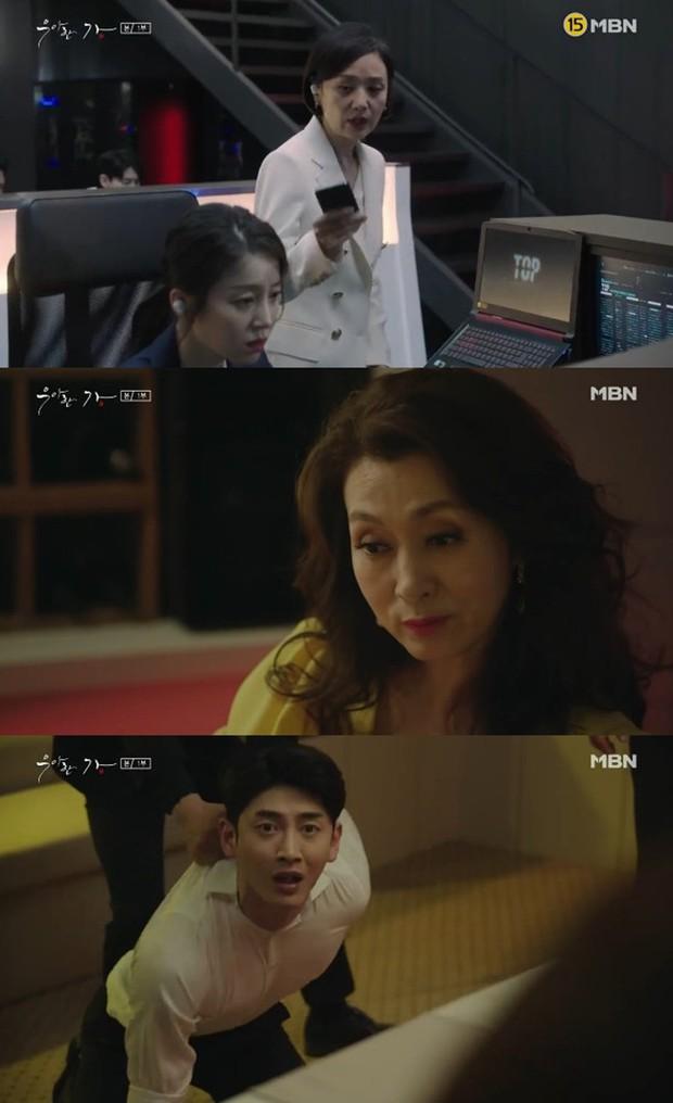 4 điều Graceful Family không có nhưng lại khiến khán giả Hàn Quốc điên đảo - Ảnh 5.