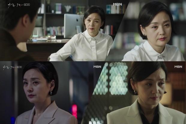 4 điều Graceful Family không có nhưng lại khiến khán giả Hàn Quốc điên đảo - Ảnh 10.