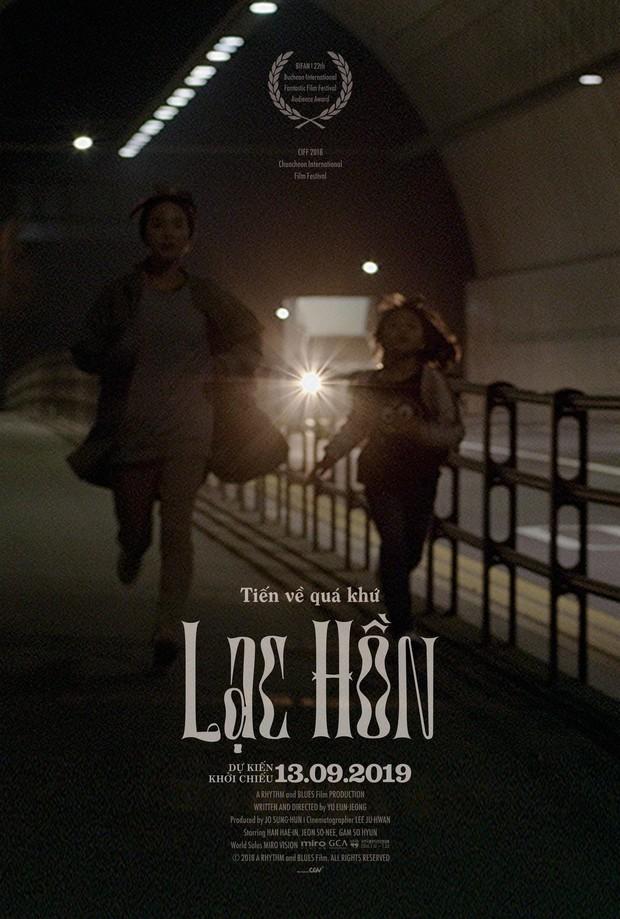Điện ảnh tháng 9: Gã Hề Ma Quái trở lại quẩy banh phòng vé, phim Việt đủ món từ ngôn tình đến kinh dị! - Ảnh 3.