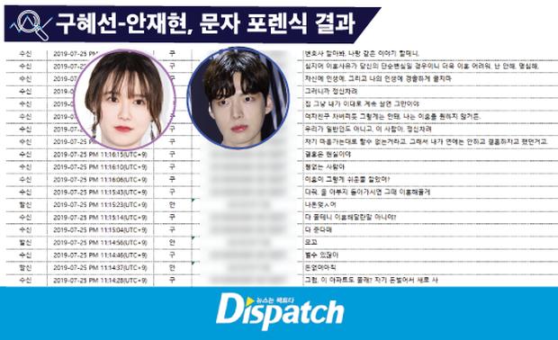 Dispatch bóc trần vụ ly hôn của Goo Hye Sun: Cãi vã vì đưa CEO nữ về nhà giữa đêm, Ahn Jae Hyun cun cút nghe lời vợ - Ảnh 2.