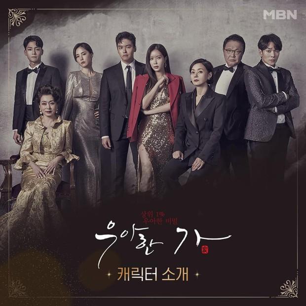 4 điều Graceful Family không có nhưng lại khiến khán giả Hàn Quốc điên đảo - Ảnh 1.