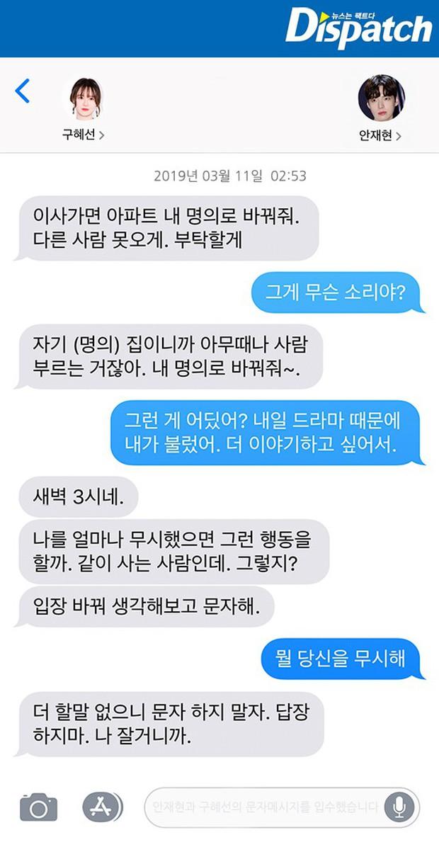 Dispatch bóc trần vụ ly hôn của Goo Hye Sun: Cãi vã vì đưa CEO nữ về nhà giữa đêm, Ahn Jae Hyun cun cút nghe lời vợ - Ảnh 7.