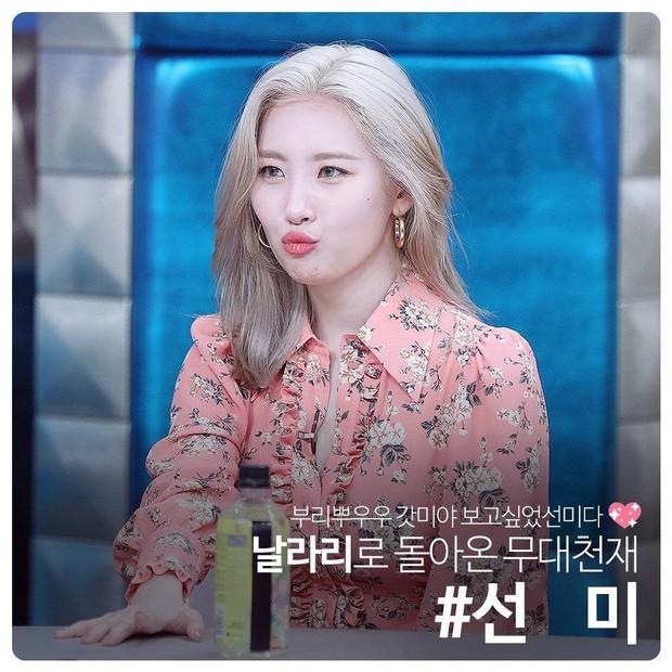 Sunmi gây choáng khi tiết lộ từng bị JYP cấm biểu cảm khi lên sân khấu - Ảnh 1.