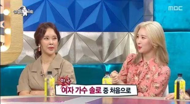 Sunmi gây choáng khi tiết lộ từng bị JYP cấm biểu cảm khi lên sân khấu - Ảnh 2.