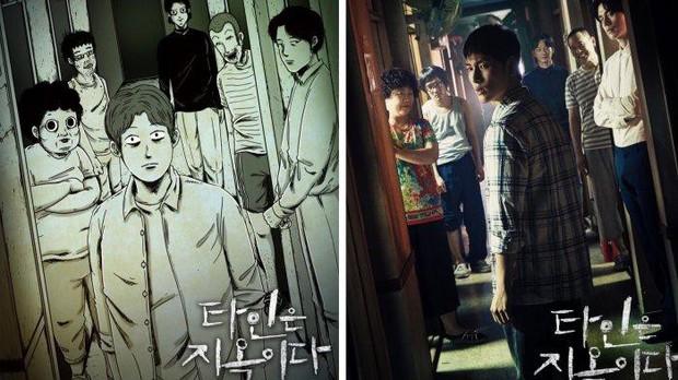 Hoá ra nha sĩ Lee Dong Wook chính là trùm cuối của động người biến thái Strangers From Hell! - Ảnh 1.