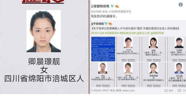 Nữ tội phạm xinh đẹp nhất Trung Quốc từng gây sốt cộng đồng mạng chia sẻ ước mơ khi ra tù khiến mọi người bất ngờ - Ảnh 1.