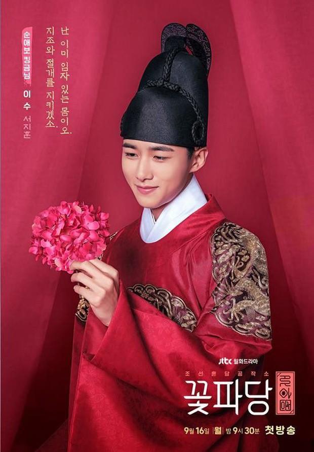 4 lý do phải xem lẹ Sạp Mai Mối Thời Joseon: Đội trai đẹp chống ế cho chị em đến tuổi cập kê dễ cưng chịu không nổi luôn á! - Ảnh 3.