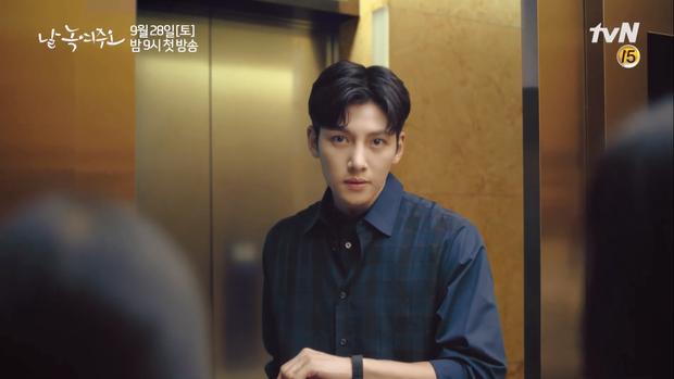 Sắp chết vì gái đến nơi nhưng Ji Chang Wook vẫn đẹp điên đảo ở teaser mới Melting Me Softly - Ảnh 4.
