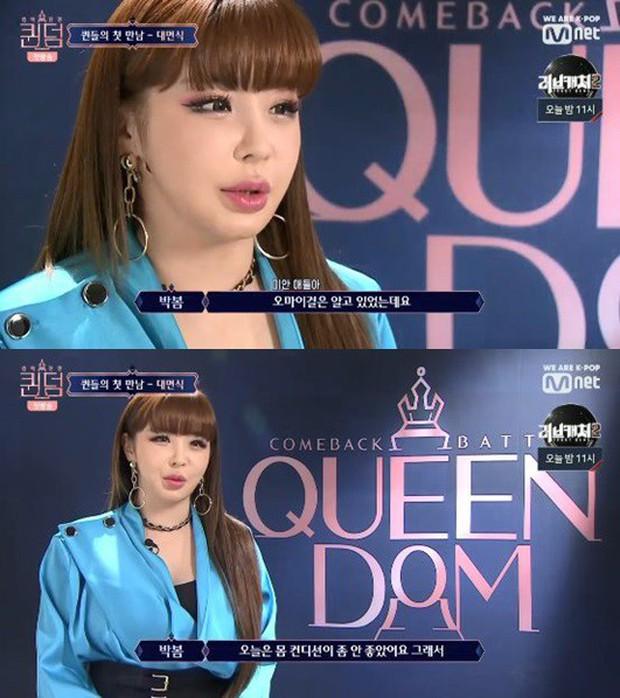 Park Bom khiến đàn em quê độ khi không biết Oh My Girl là nhóm nhạc nào - Ảnh 3.