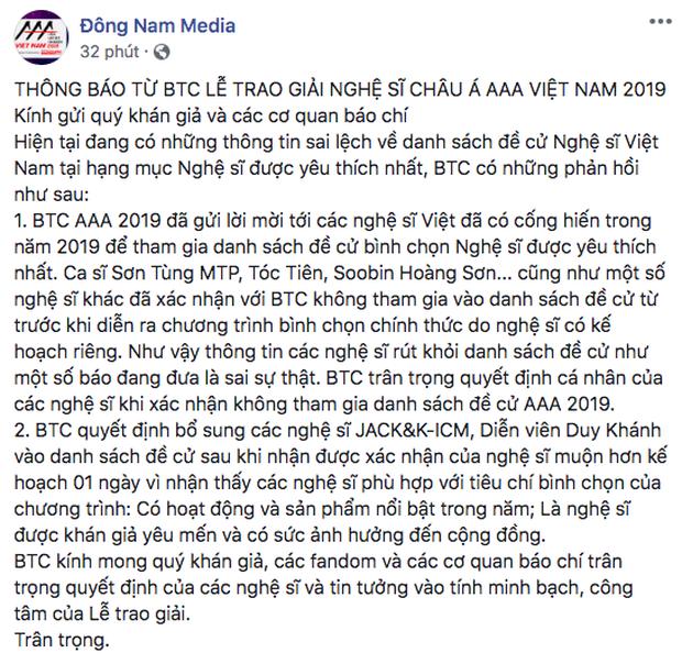 BTC AAA 2019 chính thức lên tiếng về lùm xùm loạt sao Việt đồng loạt rút khỏi danh sách đề cử - Ảnh 3.